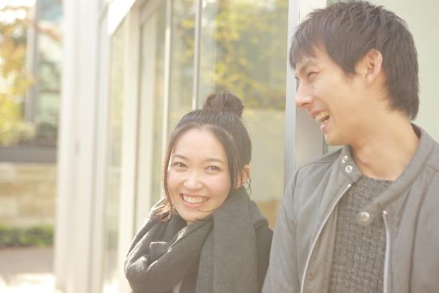 慶應義塾大学など高学歴な彼氏がいると幸せ