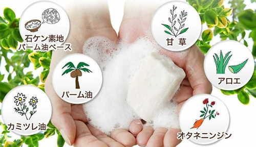 ジャムウ石鹸の泡立て方
