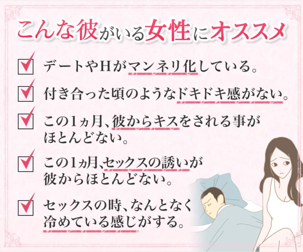 絶対に効くベッド専用香水