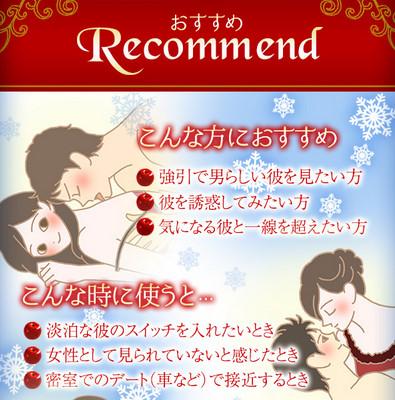 ベッド専用香水ホワイトスノー