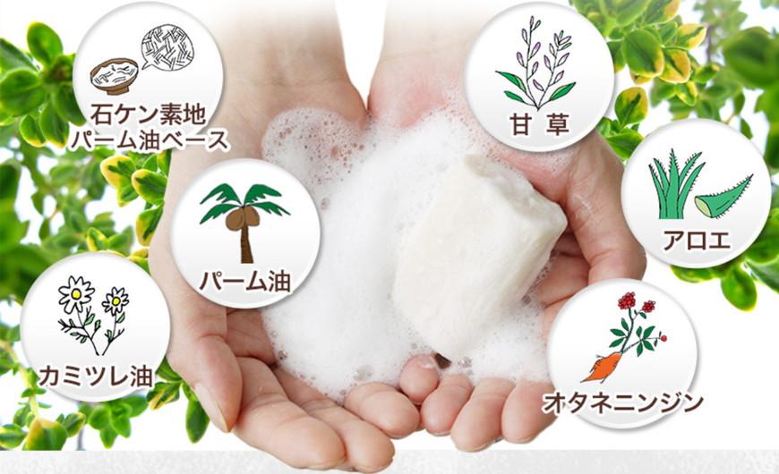 デリケートゾーン専用石鹸のジャムウ・ハーバルソープ