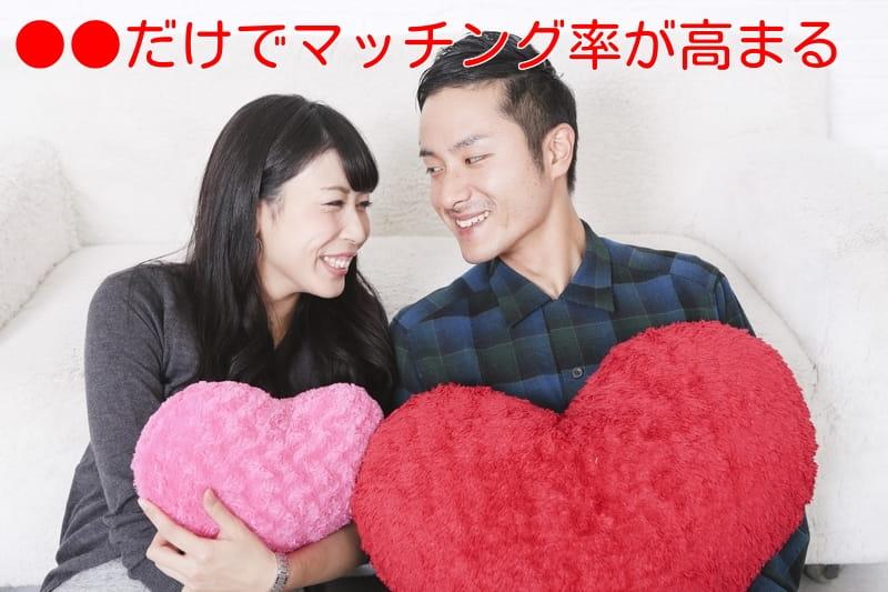 Facebook恋愛マッチングアプリのペアーズを徹底的に攻略