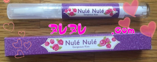 LCラブコスメのキス専用美容液ヌレヌレ