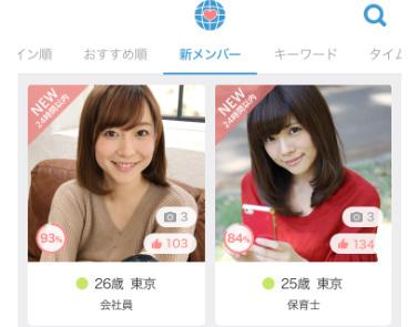 有名なFacebook恋活アプリはオミアイがオススメ