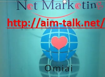 オンラインデーティングのお見合いを運営する株式会社ネットマーケティング