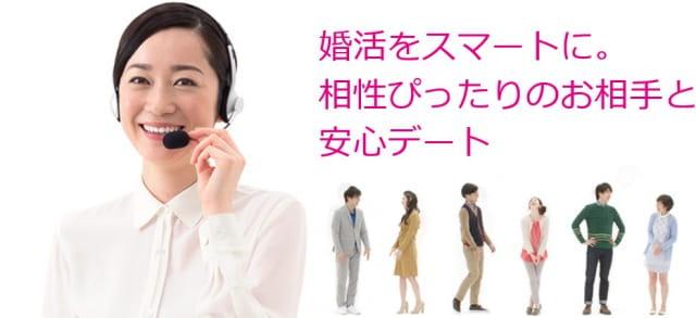 ネット婚活ゼクシィ縁結びの公式サイト